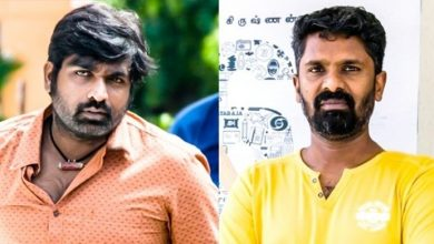 Photo of Vijay Sethupathi and 96 director Prem Kumar likely to team up for a web-series