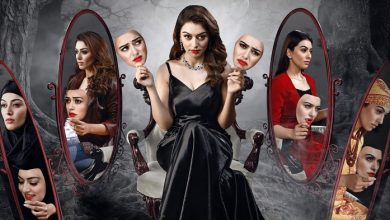 Photo of Makers of Hansika starrer Maha put out an attractive poster for her birthday!