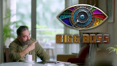 Photo of Bigg Boss Tamil 4 announcement video featuring Kamal Haasan unveiled