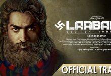Photo of Laabam Trailer