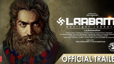 Photo of Laabam Trailer