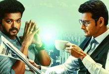 Photo of Mahesh Babu nominates Thalapathy Vijay for the Green India Challenge