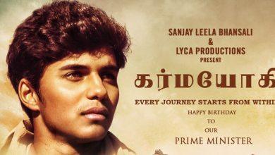 Photo of Lyca Productions to present Sanjay Leela Bhansali's Narendra Modi biopic Karmayogi in Tamil