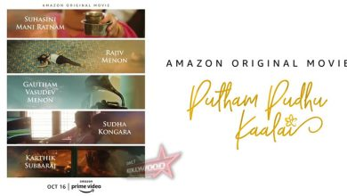 Photo of Putham Pudhu Kaalai – An anthology of five Tamil short films on Amazon Prime Video