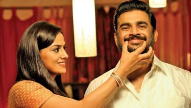 Photo of Madhavan starrer Maara goes to Amazon Prime, release date to be announced soon!