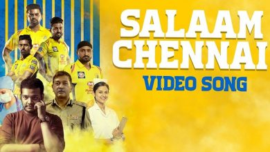 Photo of Salaam Chennai: Ghibran & Chennai Super Kings collaborate for Greater Chennai police initiative