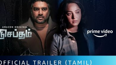 Photo of Silence Trailer (Tamil)