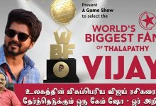 Photo of World's Biggest Fan of Thalapathy Vijay – New Game Show by Seven Screen Studio & Cinema Central
