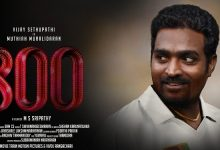 Photo of 800: Motion poster of Muttiah Muralitharan biopic starring Vijay Sethupathi launched