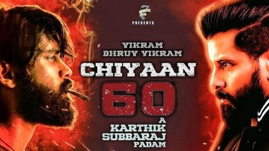 Photo of Chiyaan Vikram – Dhruv Vikram's film with Karthik Subbaraj to go on floors this week