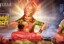 Photo of Mookuthi Amman gears up for November 14th release on Disney+ Hotstar