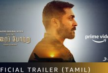 Photo of Soorarai Pottru Trailer