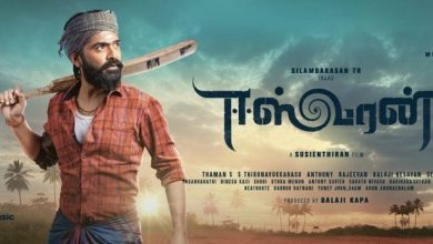 Photo of STR's film with Suseenthiran titled Eeswaran; confirms Pongal release