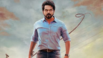 Photo of First look poster of Karthi's Sulthan unveiled; makers confirm theatrical release