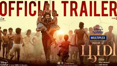 Photo of Bhoomi Trailer