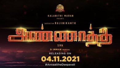 Photo of Superstar Rajinikanth's Annaathe to hit the big screens for Diwali 2021!