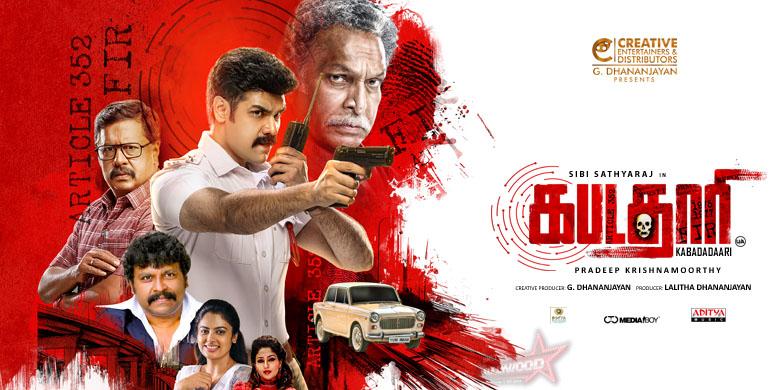 Kabadadaari Movie Review - Only Kollywood