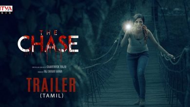 Photo of The Chase – Trailer