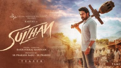 Photo of Sulthan Teaser
