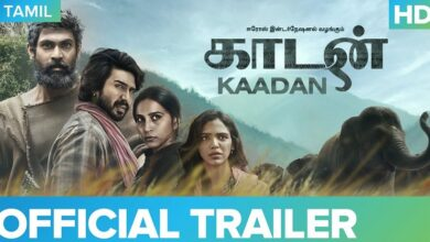 Photo of Kaadan Trailer