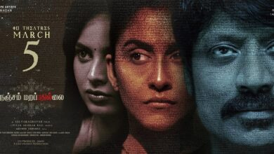 Photo of Nenjam Marappathillai Movie Review